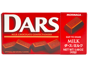 Dars Chocolate - Real Milk (1.48oz)