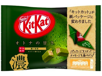 Kit Kat: Dark Matcha Otona No Amasa (12 Pieces)