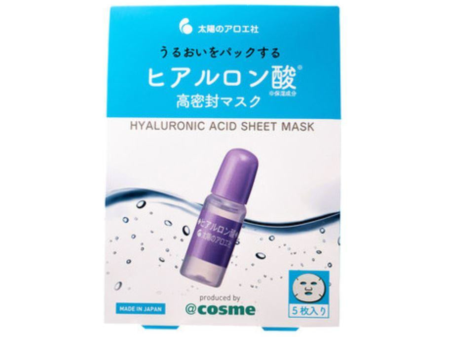 Hyaluronic Acid Sheet Mask 5 Sheets (0.85oz/25ml x 5)
