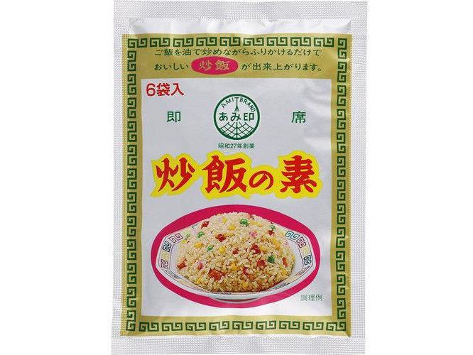 Cha-han Moto Fried Rice Seasoning 6Packs (1.27oz/36g)