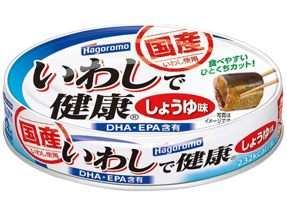 Canned Sardine in Soy Sauce Flavor (3.5oz/100g)