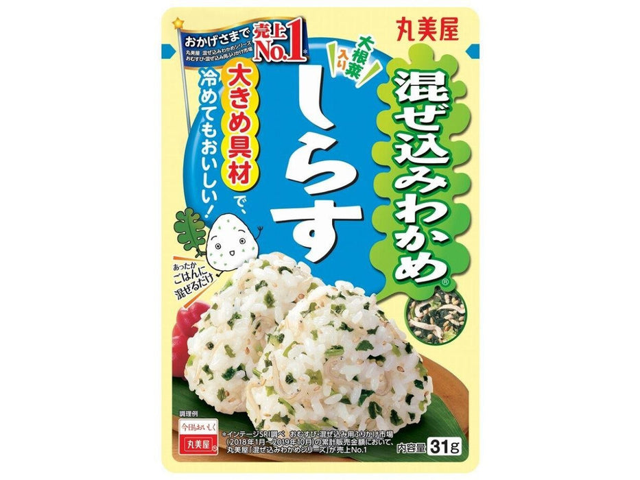Marumiya Mixing Wakame -Shirasu Whitebait- Rice Seasoning (1.09oz/31g)