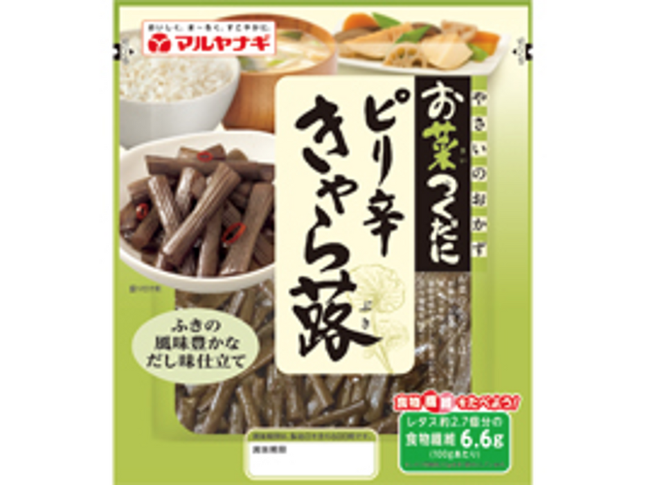 Tsukudani Simmered Spicy Chara Butter (3.5oz/100g)