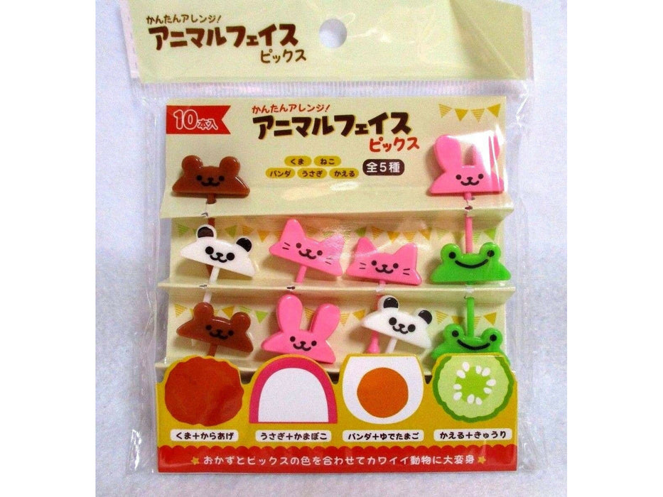 Nakano: Japanese Lunch Box Bento Food Picks - Animal Face Picks 5kinds (10pc)