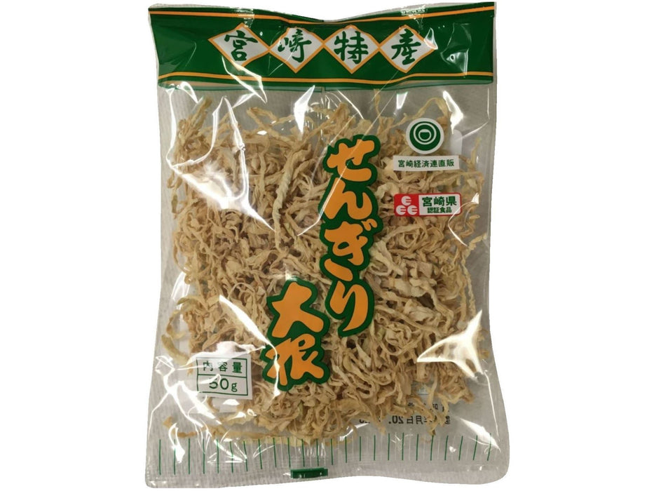 Sengiri-Daikon Dried Radish Strips (1.76oz/50g)