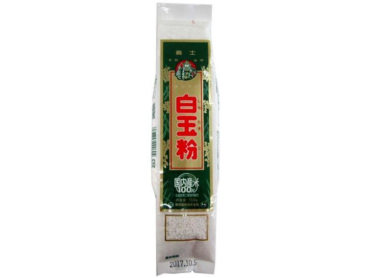 Shiratamako Sweet Rice flour (5.29oz/150g)