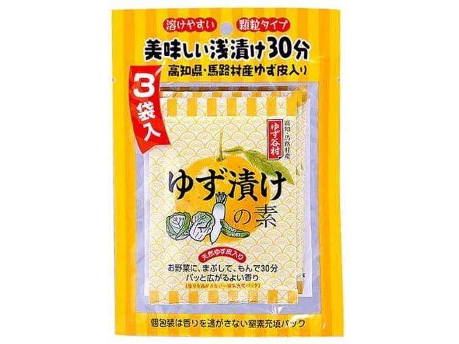 Yuzu-zuke-no-Moto Pickled Powder Yuzu Flavor 3pc (1.8oz/51g)