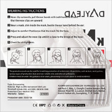 Load image into Gallery viewer, DAYLEAD FFP2/KN95 Protective Face Mask (960 Masks)