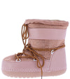 Freeze Nude Women's Boot - Wholesale Fashion Shoes