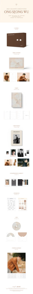[PRE-ORDER] One Seong Wu 2021 Season's Greetings