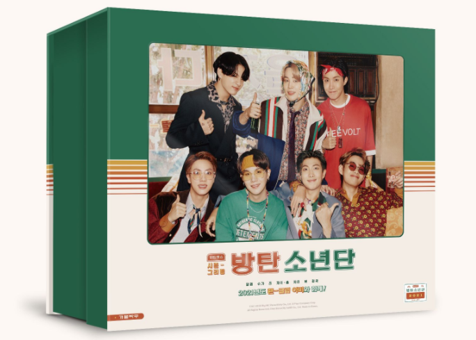 [PRE-ORDER] BTS 2021 Season's Greetings