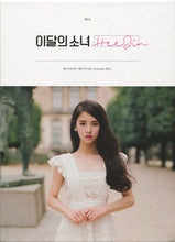 Load image into Gallery viewer, LOONA - HEEJIN SINGLE ALBUM [THIS MONTHS GIRL]