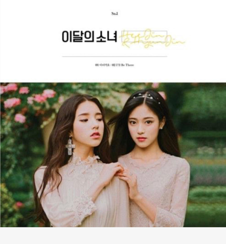 LOONA- HEEJIN & HYUNJIN SINGLE ALBUM