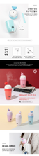 Load image into Gallery viewer, BT21 x Royche Humidifier