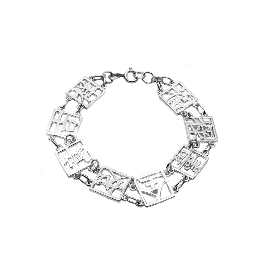 Load image into Gallery viewer, Cyra Square Chinese Symbol Silver Bracelet