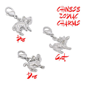 Chinese Zodiac Charm Collection