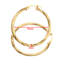 Load image into Gallery viewer, 9ct Yellow Gold Ladies Hoop Earrings