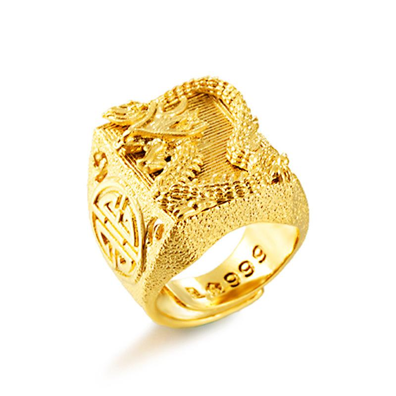 24k Gold Dragon Wealth Ring - FengshuiGallary