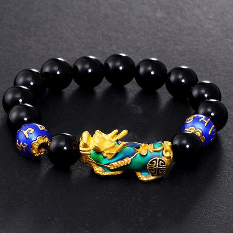 Black Agate Color Changing Pixiu Charm Bracelet - FengshuiGallary