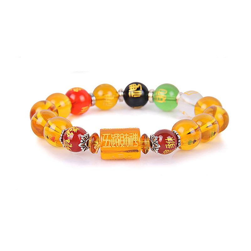 Fengshui Citrine The God of Wealth Bracelet - FengshuiGallary
