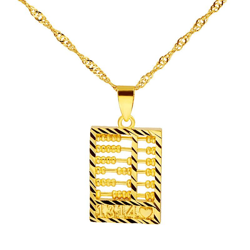 Gold Feng Shui Chinese Abacus Lucky Pendant - FengshuiGallary