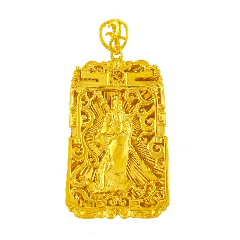 Guan Gong Gold Plated Wealth Pendant - FengshuiGallary