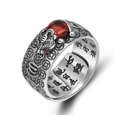 Pixiu Natural Red Garnet Stone Ring - FengshuiGallary