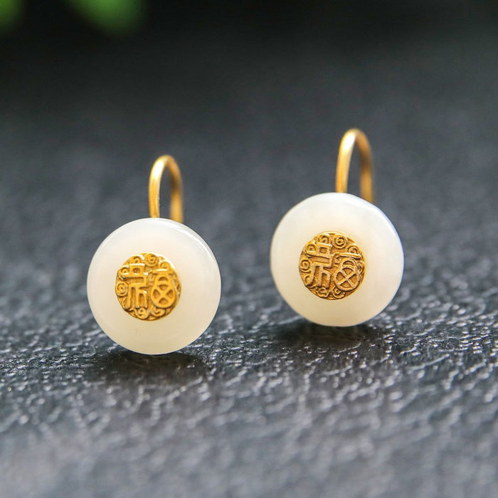 White Jade Full Blessing Gold Wealth Earring - FengshuiGallary