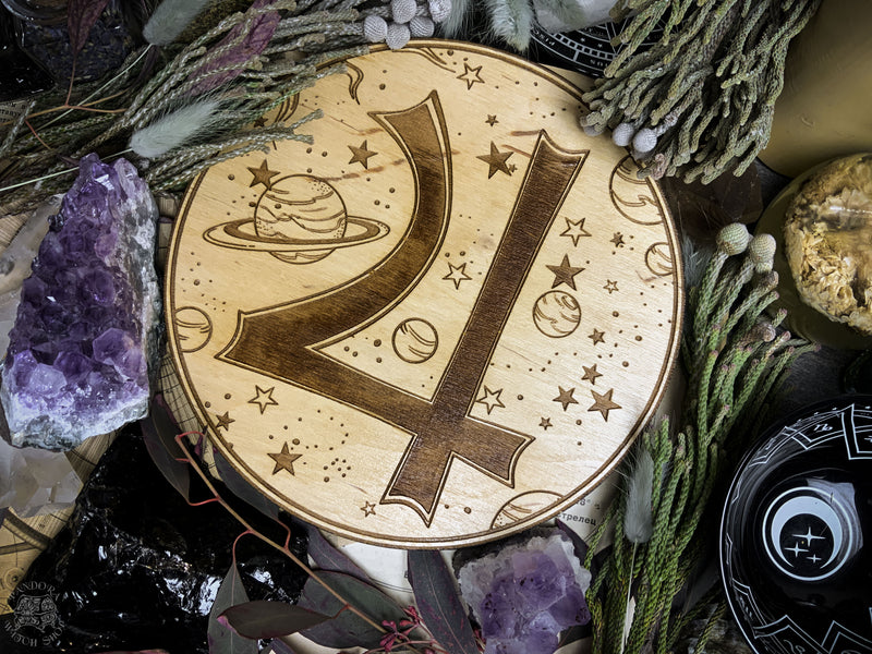 Altar Pentacle - Jupiter - Planetary Magic