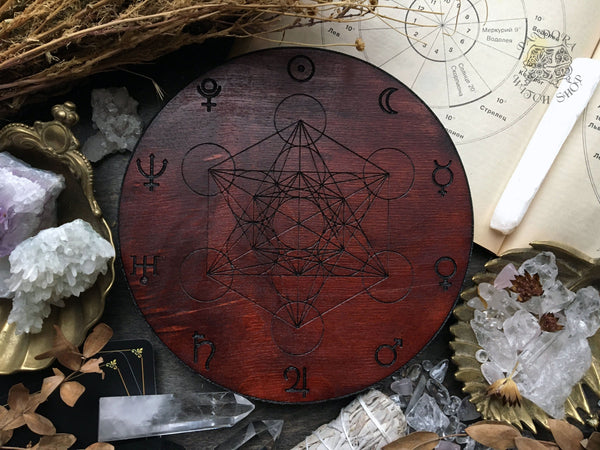 Crystal grid - Planetary Metatrons Cube - Red wood