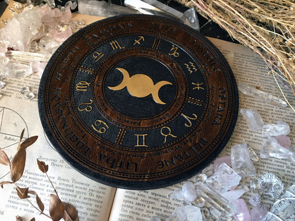 Wooden Wheel of the Year - calendar of pagan festivals and seasonal sabbaths: Yule, Imbolc, Ostara, Beltane, Litha, Lammas, Mabon, Samhain.