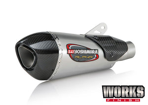 BILLS EXHAUSTS Yoshimura Hayabusa 2008-19 Race Alpha Works Finish foul system 11210AP520