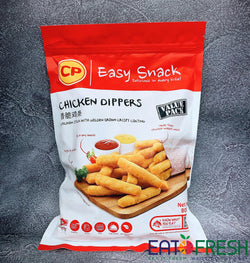 Frozen Chicken Dippers (CP) - 800g per pack