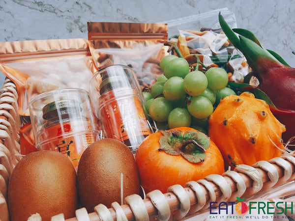New Year Special : Fruit Basket B (Rect Willow Natural)-Eat Fresh SG