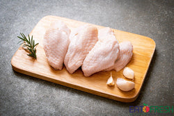 Fresh Chicken Wing (Mid Joint) 新鲜鸡翅 - 500g per pack