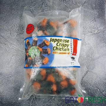 Frozen Japanese Seaweed Chicken (Tay) - 1 kg