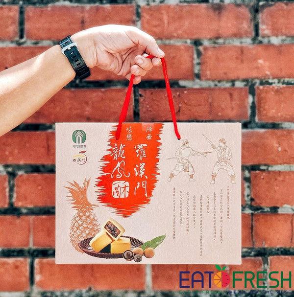 Rockmelon - 1 Pc - Eat Fresh SG