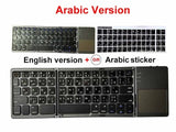 [AVATTO] A18 Portable Twice Folding Bluetooth Keyboard BT Wireless Touchpad Keypad for IOS/Android/Windows ipad Tablet