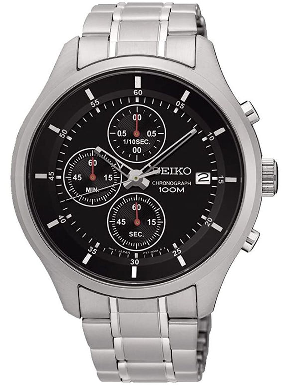 Seiko Mens Sport Watch