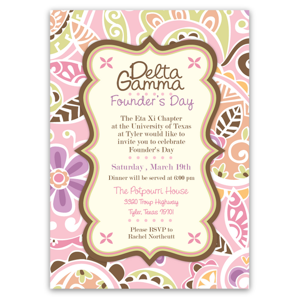 Preppy Paisley Party Invitations (A)