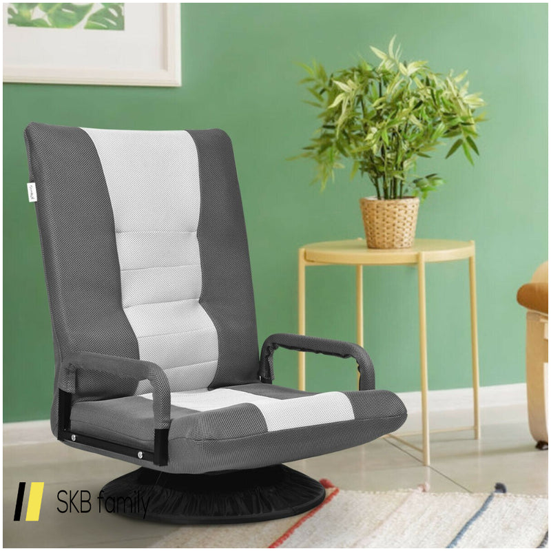 6-Position Adjustable Swivel Folding Gaming Floor Chair 200815-24554