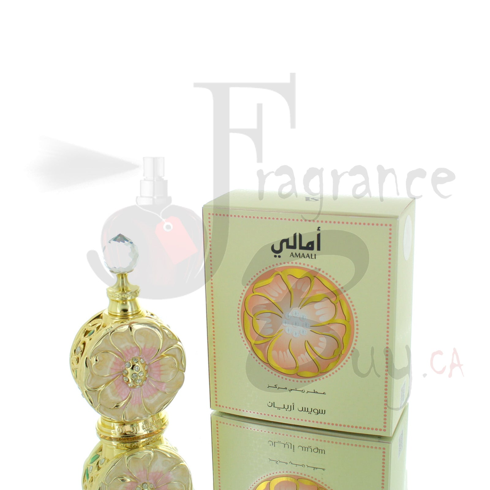 Swiss Arabian Amaali Concentrated Perfume Oil For Woman