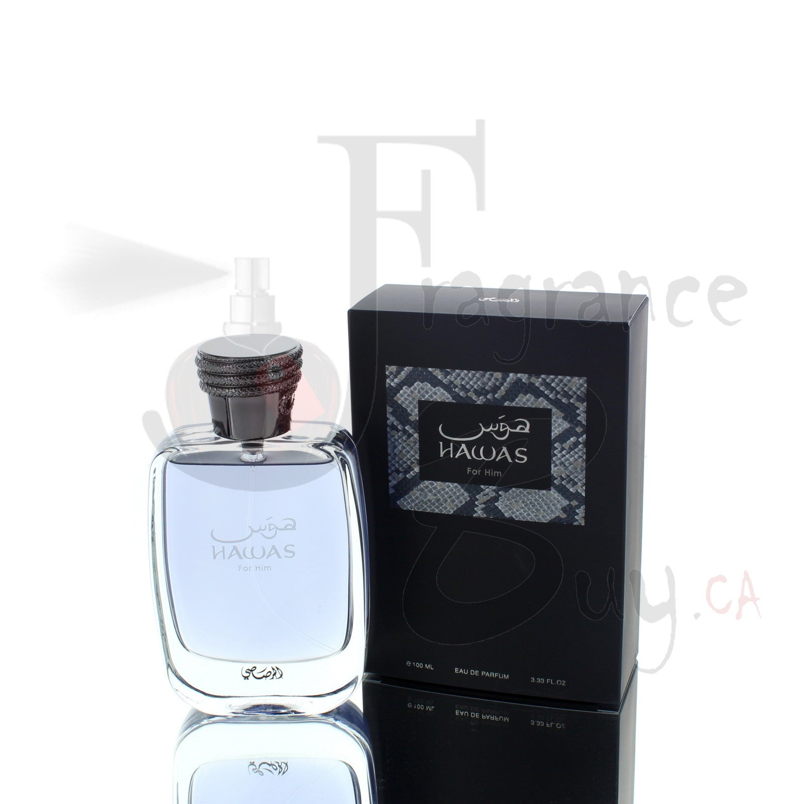 3fad25d79c Fragrancebuy — Rasasi Hawas Man Cologne
