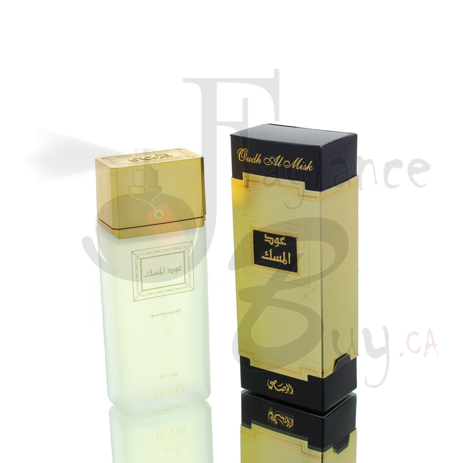 Rasasi Oudh Al Misk For Man