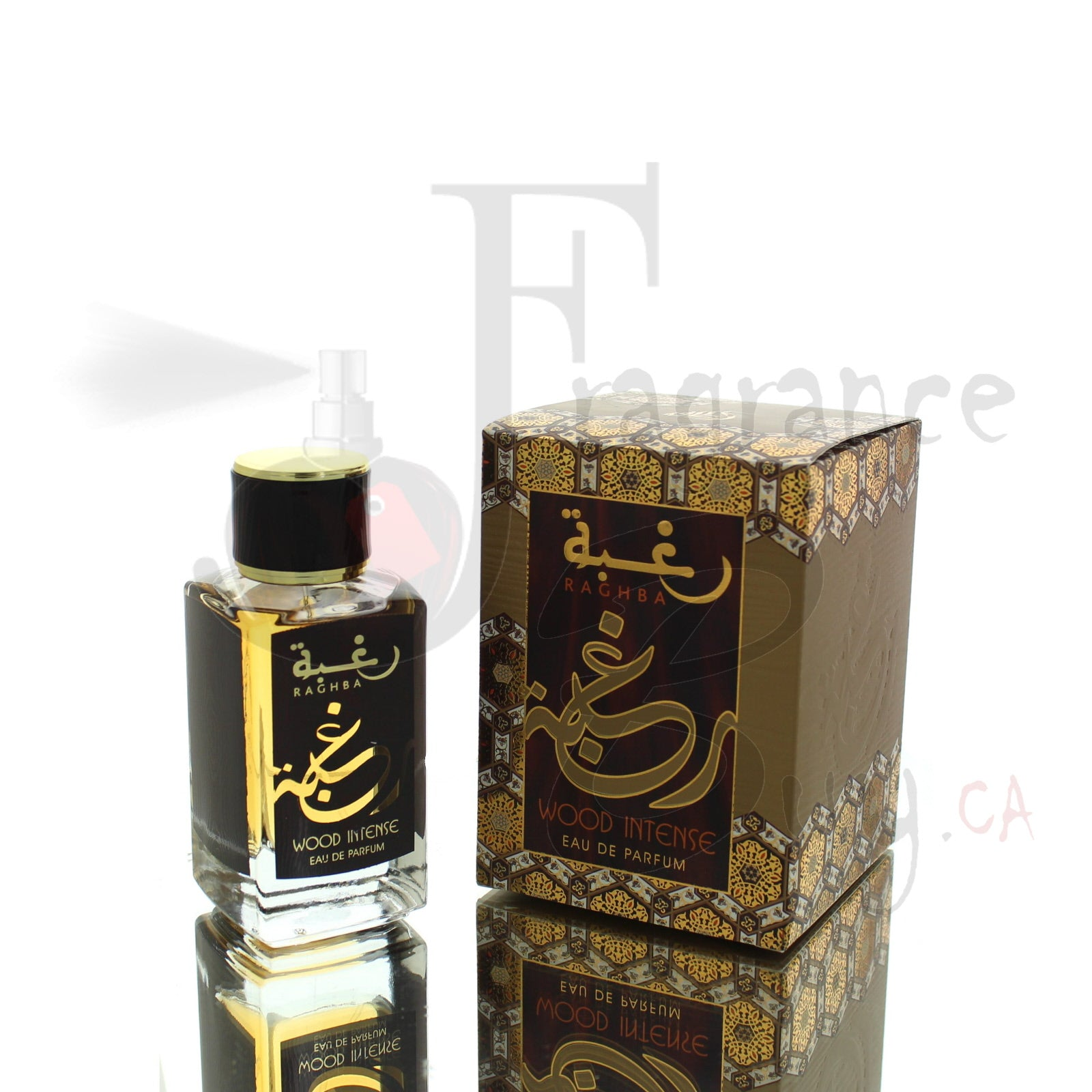 Lattafa Raghba Wood Intense For Man