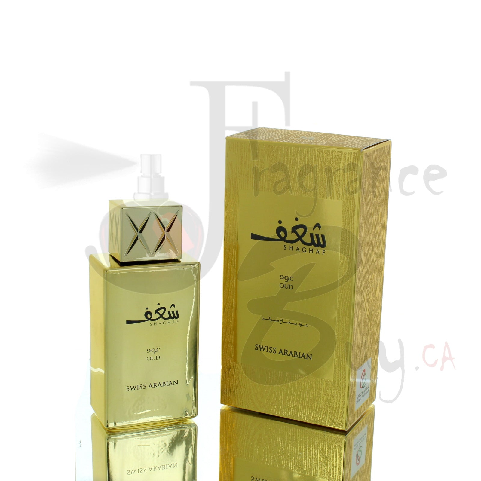 Swiss Arabian Shaghaf Oud For Man/Woman