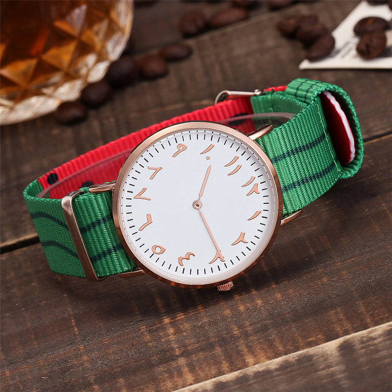 Arabic Casual Watch-Romatco
