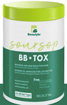 Professional Soursop BBtox Repairing and Reduction Hair Mask 1Kg - Beautybr