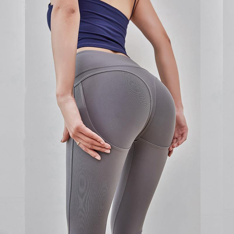 Peach Lift Quick-drying Tight Yoga Leggings - Ahanova Sports