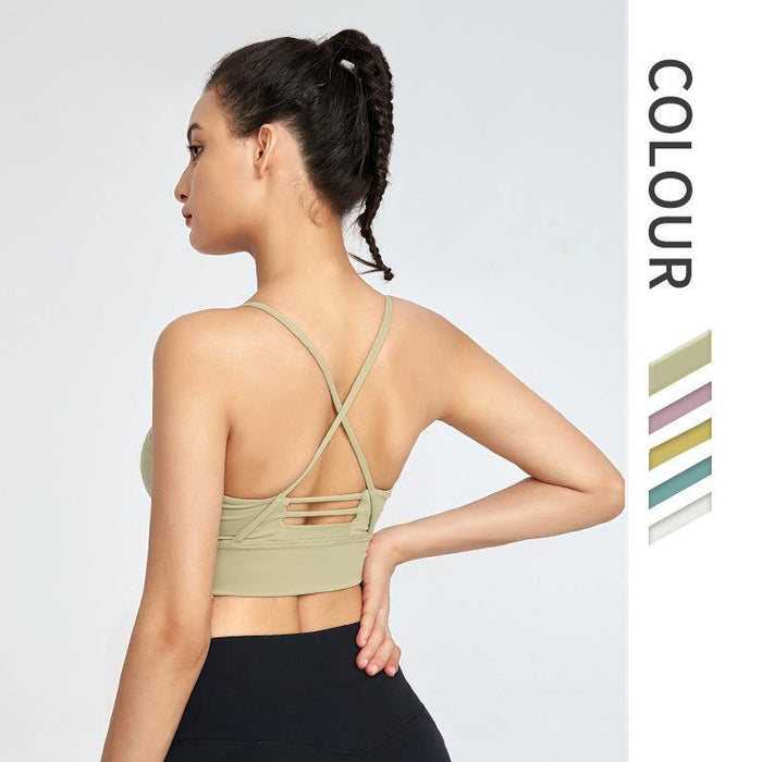 Tight-fitting Yoga Vest with Beautiful Back - Ahanova Sports